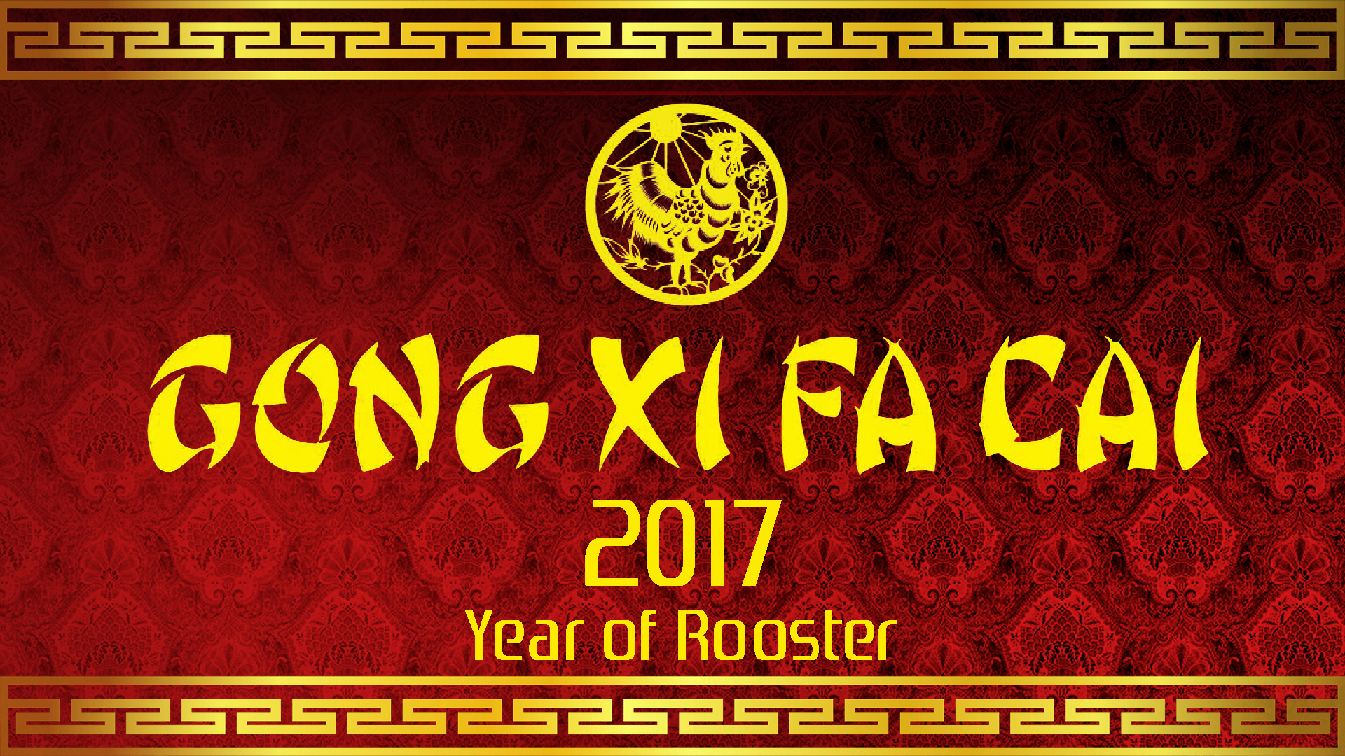 chinese-new-year-2017-wallpaper-free-download2